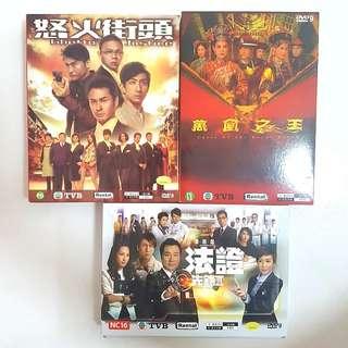 VCDs/DVDs