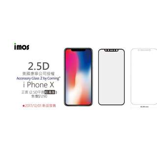 imos 超滿版玻璃保護貼 Accessory glass 2 by Corning for iPhone X 價錢