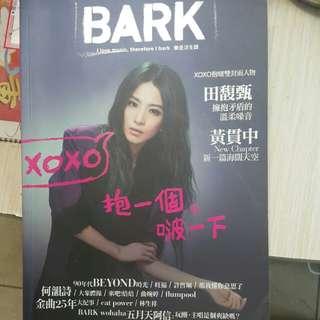 hebe封面台灣雜誌bark