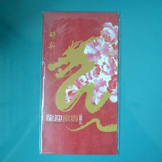 BN Seasons Red Packet