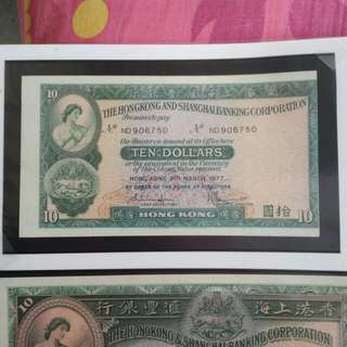 1977 滙丰拾圓錯體