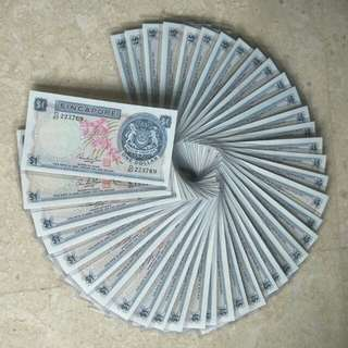 A LOT 40 PCS SINGAPORE $1 ORCHID HSS W/SEAL HSS W/SEAL MOSTLY AU PROMOTION