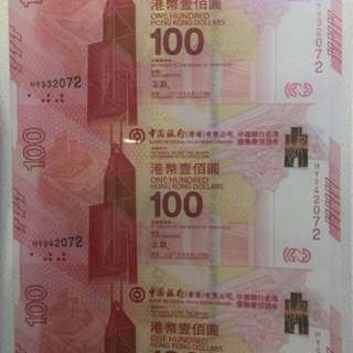 中銀紀念鈔 三連鈔 便賣1500元。