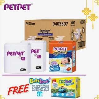 Petpet Super Saver Night Box M