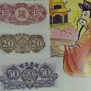 Paket kecil uang korea lama 1947