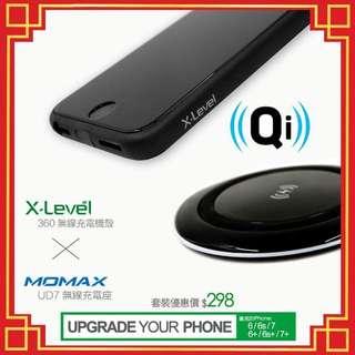 Momax UD7無線充 + XLevel無線充電殼