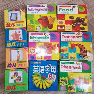 Chinese Flash cards for early learning