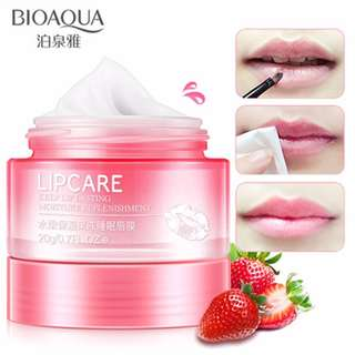 BIOAQUA Lip Sleeping Mask