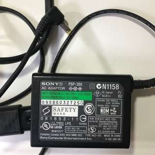 PSP charger