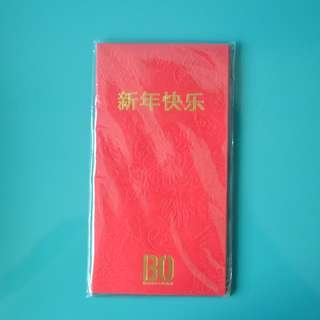 BN 2018 Brands Outlet Red Packet