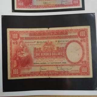 1956 滙丰佰元
