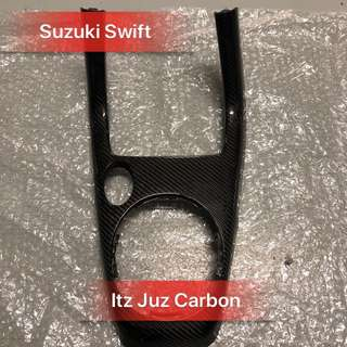Suzuki Carbon Gear panel