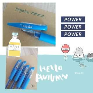 [$1] 粉藍色墨水筆😼