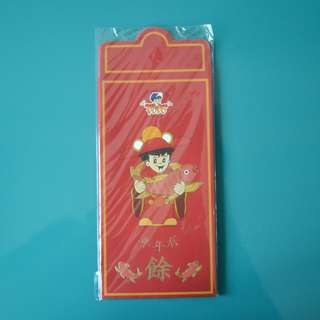 BN Dodo Red Packet