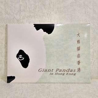 香港郵票-小本票