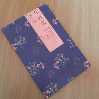 A5 NoteBook (Japanese design)