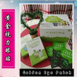 Golden Eye Patch 20pcs per box