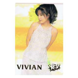 VS-231,YES CARD,周慧敏彩照下有金字-VIVIAN ,背面曲詞-付出許多的愛情 ,全購系列-原價6折