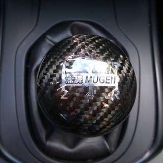 Mugen CF Shift Knob for Honda