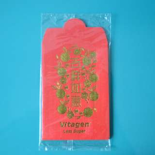 BN Vitagen Red Packet