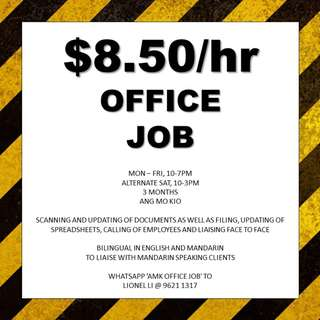 $8.50/hr office job