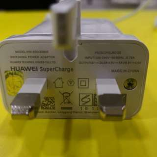 Huawei Original Supercharge Adapter