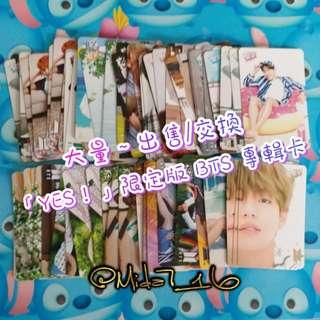 大量 BTS - 專輯卡/YES卡 ( 白卡 )( 售/換 )