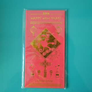 BN Innisfree Red Packet