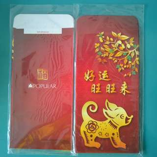 BN Popular Red Packet