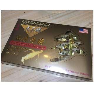 """USA American Ginseng Candy """"Prince of peace"""" 美國 太子牌 花旗參糖 花旗參 糖 糖果"""
