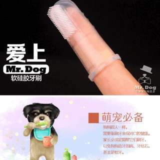 【E0603】寵物指套牙刷組(售價:$80)買一送一