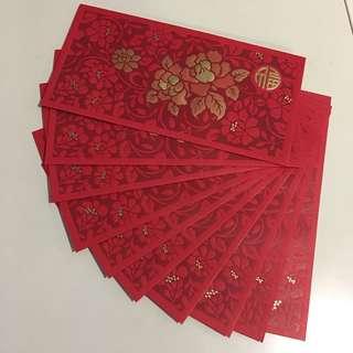 HSBC premier Angpow (10 pieces)