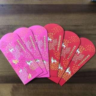 2018 Starbucks Red Packet Ang Bao