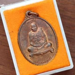 Lp Tim Wat Phra Khao Amulet