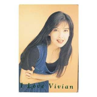 51-Y,YES CARD,周慧敏彩照下有綠字-I LOVE VIVIAN ,背面曲詞-自作多情,全購系列-原價6折