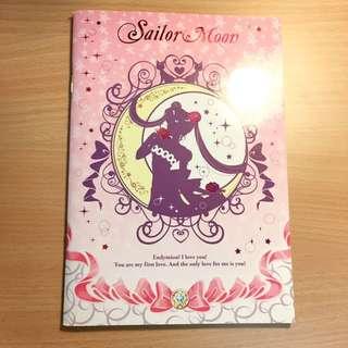 美少女戰士 Sailor Moon 單行簿 倩尼迪女皇