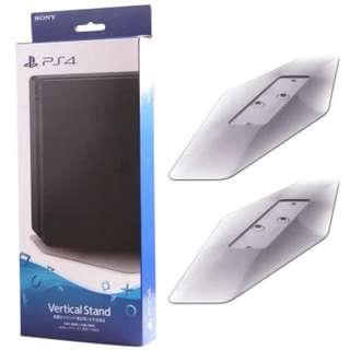 PS4 - Vertical Stand (3rd party)