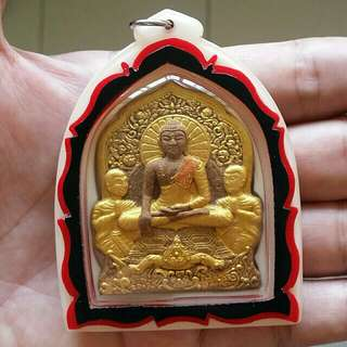 Buddha amulet from Chiang Mai...Be2560...Kruba Kip Yat and disciple Kruba Noi