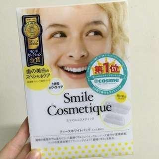 Smile cosmetique美白牙貼