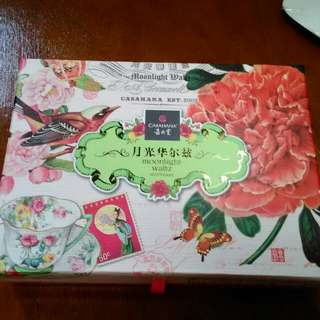 Mooncake container (paper box)