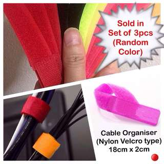 Cable Organiser (Nylon Velcro type) 18cm x 2cm [ uncle.anthony uncle anthony uac 2bump]