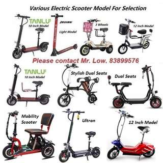 E-Scooter (Various Model)