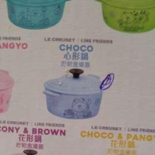 Le Creuset LINE Friends Choco心形鍋 儲物盒連蓋