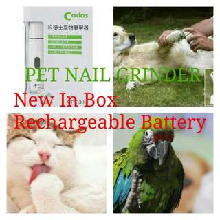 Professional Electric Pet Dog Cat Bird Nail Grinder Rechargeable Animals Paws Trimmer Grooming Machine Cut Tidier Tool.  Codos CP-3300