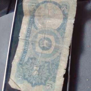 duit lam