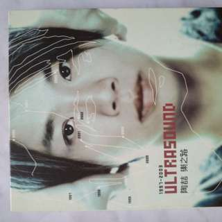 Tao ze 1997-2003 music collection cd