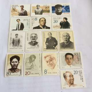 Mint China Stamps