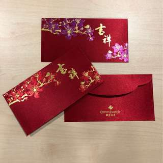 Cortina Watch Red Packets 2018