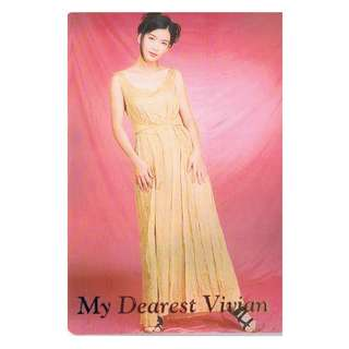 2707-YC,YES CARD,周慧敏彩照下有金字-MY DEARST VIVIAN ,背面曲詞-看作我的眼,全購系列-原價6折