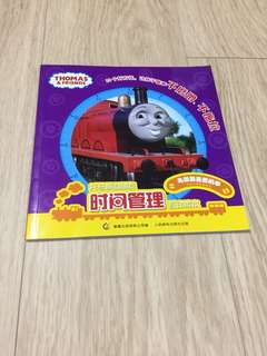 Thomas And Friends Chinese books